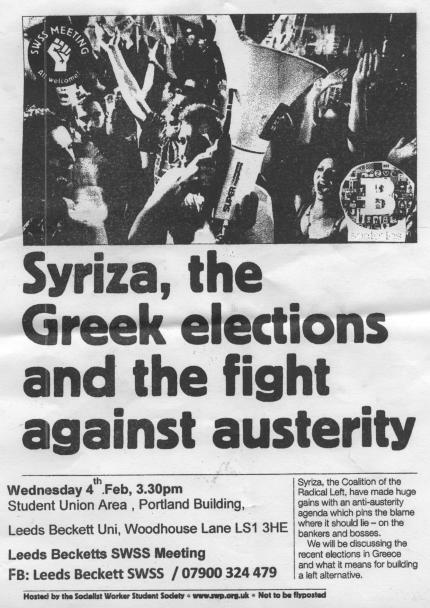 syriza 001