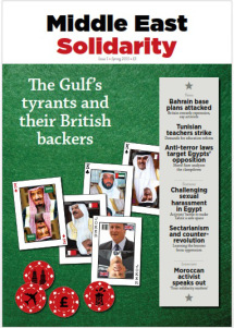 MESolidarity_coverMay2015_web